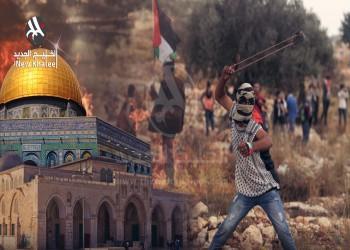 """فلسطين بين """"تهدئة"""" مسمومة و""""ثقة"""" مفخخة"""