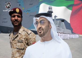 هكذا أصبحت البحرية رأس حربة في استراتيجية الإمارات التوسعية