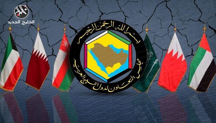بعد 7 أشهر من قمة العلا.. الانقسامات تواصل تهديد مجلس التعاون الخليجي