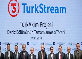 روسيا وتركيا تبحثان اتفاقية طويلة الأجل بشأن نقل الغاز