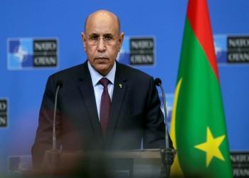 رئيس موريتانيا: العلاقة بإسرائيل ترتبط بإرادة الشعب وبالقضية الفلسطينية