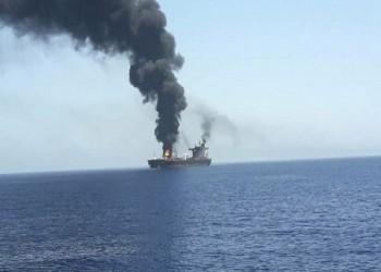 عمان: الهجوم على السفينة الإسرائيلية جرى خارج مياهنا الإقليمية