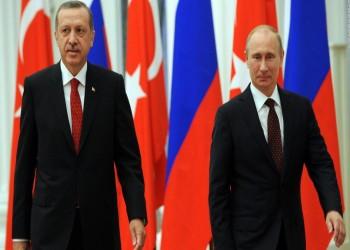 لوفيجارو: تركيا وروسيا تستعدان لسد الفراغ الأمريكي بأفغانستان