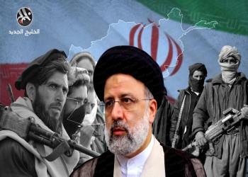 صوت البرجماتية ينتصر.. إيران تقرر عدم الوقوف بوجه توسع طالبان