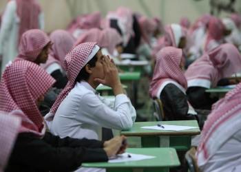 السعودية تشترط التطعيم ضد كورونا للعودة إلى المدارس