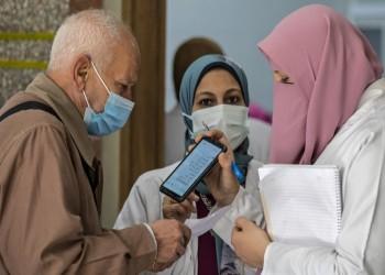مخاوف في مصر من نفاد جرعات لقاح كورونا