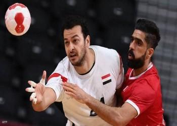 مصر تفوز على البحرين وتصعد لربع نهائي منافسات اليد بطوكيو 2020