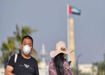 الإمارات تقصر دخول المؤسسات الحكومية على المطعمين ضد كورونا
