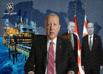 الوطن الأزرق.. كيف طورت تركيا استراتيجيتها في شرق المتوسط؟