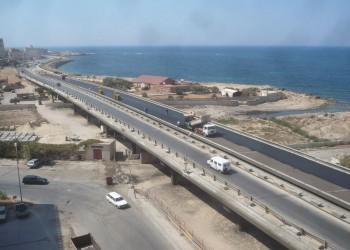 مغلق منذ عامين.. تركيا ترحب بإعادة افتتاح الطريق الساحلي بليبيا