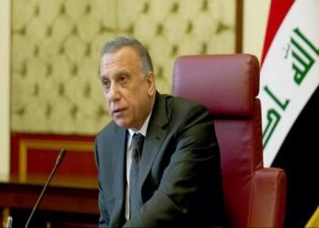 لأول مرة منذ 5 أشهر.. الكاظمي يلتقي قادة الأحزاب والكتل السياسية العراقية
