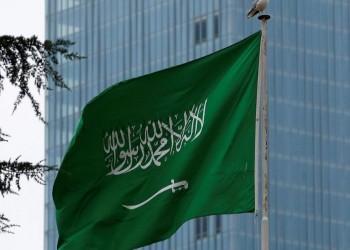 السعودية تحذر القادمين إليها وتهدد بتغريمهم نصف مليون ريال