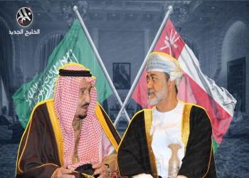 ماذا يدفع السعودية وسلطنة عمان للتقارب؟