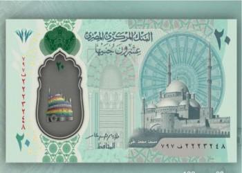 وسط غضب واسع.. مصر تطرح تصميما جديدا للعملة يحمل علم المثليين