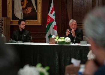 ملك الأردن يجتمع باللجنة الملكية لتحديث المنظومة السياسية