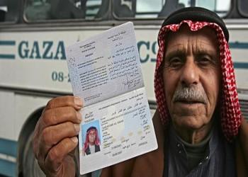 الأردن.. الهوية الوطنية والمواطنة والإصلاح السياسي المنشود