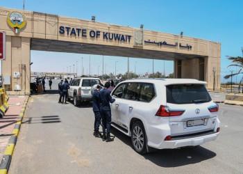 وفق شروط.. الكويت تتجه لاعتماد آلية لتسهيل دخول الخليجيين