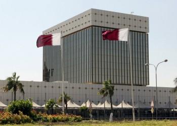 صندوق قطر السيادي يستحوذ على حصة من شركة كوانتم سكيب