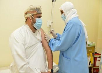 سلطنة عمان تتوقع الوصول إلى المناعة المجتمعية بنهاية أكتوبر