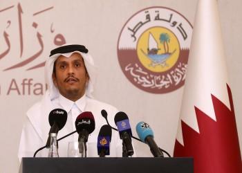 قطر تستنكر الهجوم على السفينة الإسرائيلية وتدعو للاحتكام للقانون الدولي