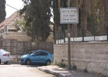 الأردن يسلم فلسطينيين وثائق جديدة تثبت ممتلكاتهم في حي الشيخ جراح