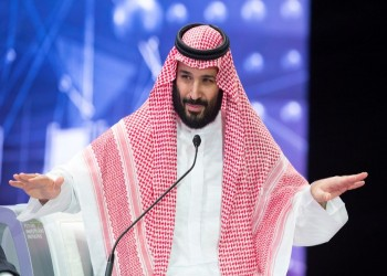 العفو الدولية: حملة قمع شرسة بالسعودية عقب انتهاء رئاستها لمجموعة العشرين