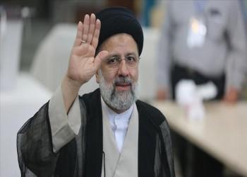 بتحديات أزمة اقتصادية وتجاذب مع الغرب.. إيران تدخل عهد رئيسي