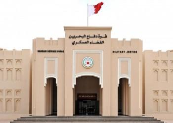 القضاء العسكري البحريني يحاكم 14 متهما في قضية سرايا الأشتر