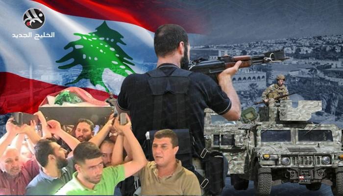 بعد اشتباكات خلدة.. هل أصبحت الحرب الأهلية على أبواب لبنان؟