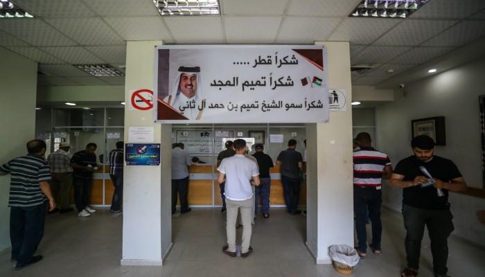 30 مليون دولار منحة قطرية شهرية للسلطة الفلسطينية
