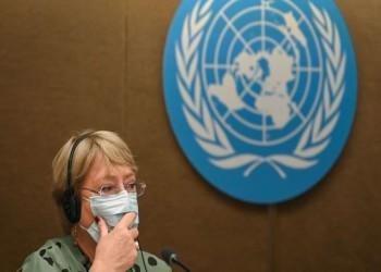 عرضت المساعدة.. الأمم المتحدة تعرب عن قلقها مما يجري في تونس
