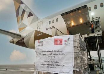 الإمارات ترسل طائرتي مساعدات طبية إلى تونس لمواجهة كورونا