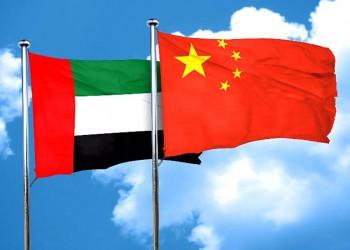 الإمارات والصين تتفقان على تبادل المعلومات لمواجهة غسل الأموال