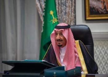 مجلس الوزراء السعودي يجدد دعم المملكة لأمن واستقرار تونس
