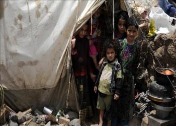 تداعيات الحرب.. 70% من سكان اليمن يواجهون خطر المجاعة
