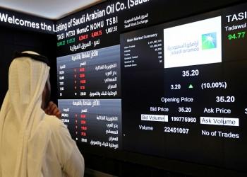 أدنى مستوى في 4 أشهر.. تراجع اقتصاد السعودية غير النفطي