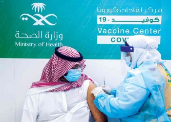 السعودية تنهي تطعيم ربع سكانها بجرعتين من لقاح كورونا