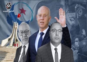 الخارجية الأمريكية تدعو تونس للعودة سريعا إلى الحكم الديمقراطي