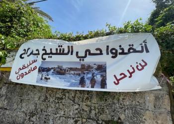 إسرائيل تطالب أمريكا بالضغط على فلسطينيي الشيخ جراح للقبول بتأجير منازلهم