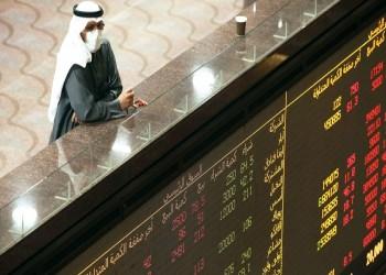 البنك الدولي يتوقع نمو اقتصادات دول الخليج 2.2% العام الجاري