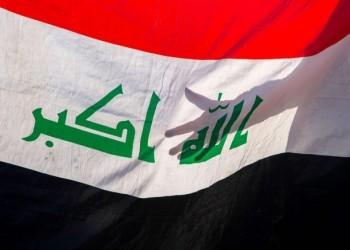 لأربعة أشهر ..  واشنطن تمدد استثناء بغداد من العقوبات ضد إيران