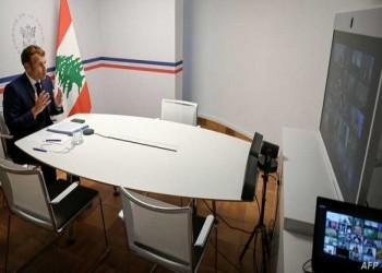 مؤتمر باريس لمساندة لبنان.. مزيد من الاتهامات السياسية وقليل من الدعم المالي