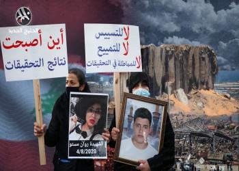 في ذكرى انفجار بيروت.. هكذا دفنت السياسة أحلام العدالة