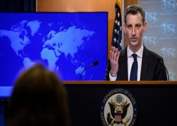 """أمريكا ترجح خطف إيرانيين للناقلة """"أسفلت برينسيس"""" في بحر العرب"""