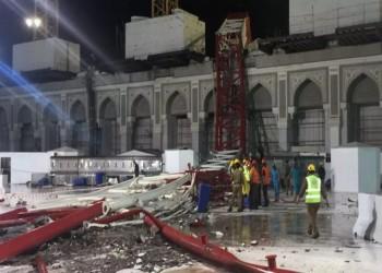 السعودية.. حكم نهائي ببراءة جميع المتهمين بقضية رافعة الحرم