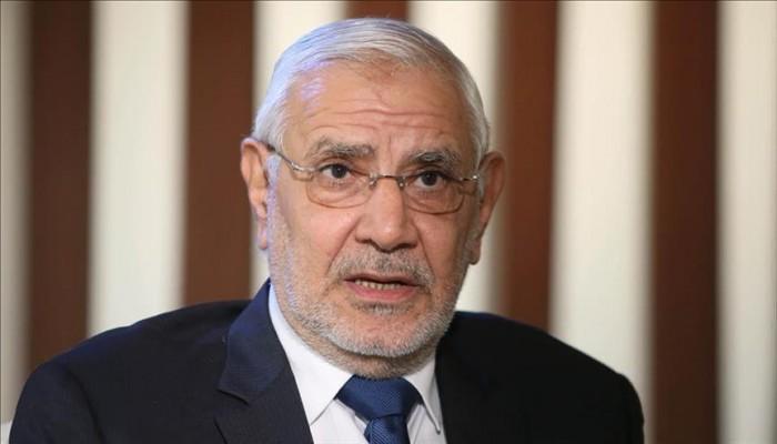 مصر.. النيابة توجه لعبد المنعم أبو الفتوح تهمة حيازة أسلحة وذخائر