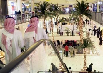 بدء تنفيذ قرار قصر العمل في المجمعات التجارية على السعوديين