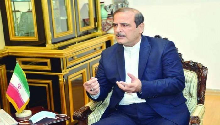 سفير إيراني: اتهامنا باختطاف السفن سياسي مشكوك في دوافعه