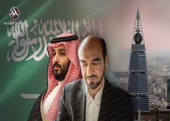 العدل الأمريكية تتدخل في دعوى سعودية ضد سعد الجبري.. لماذا؟