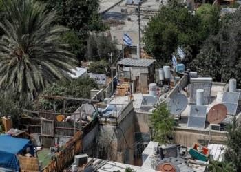 الصندوق القومي اليهودي ينفذ صفقات شراء أراض بالضفة وعقارات بالقدس